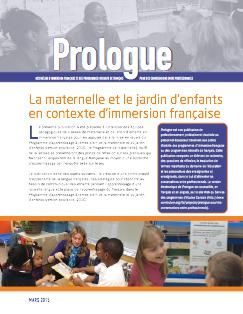 """image de la page titre de """"La maternelle et le jardin d'enfants en contexte d'immersion française"""""""